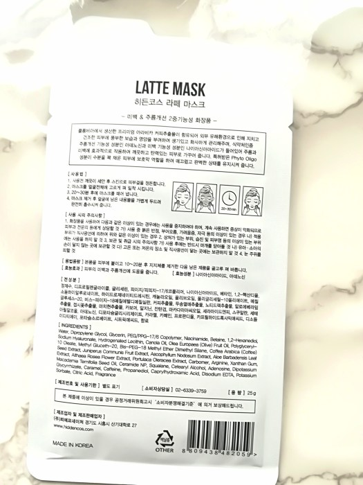 Latte Mask from HiddenCos
