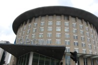 Entrance to the OPCW