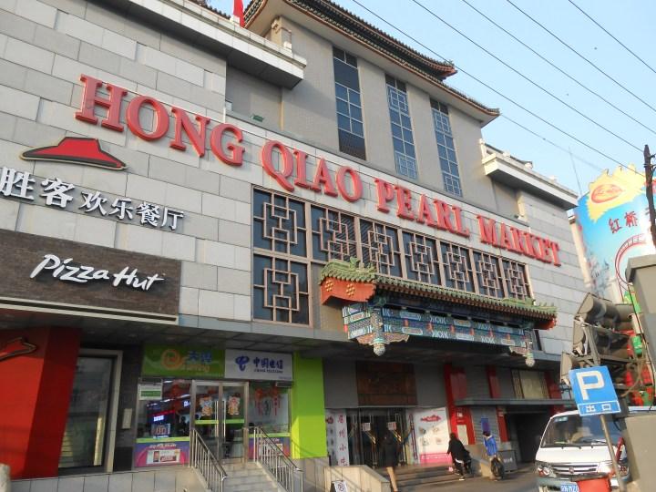 Hongqiao Pearl Market, Beijing