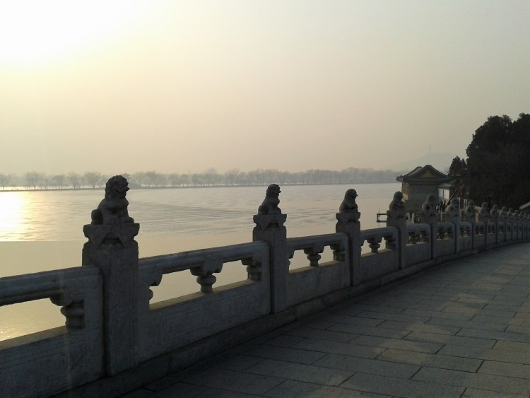 Seventeen Arch Bridge