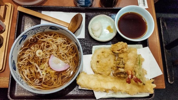 Local Foods Japan