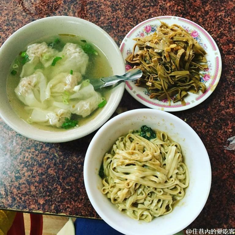 【彰化在地早午餐】原榕樹下的陽春麵 |彰化好吃| 彰化推薦|麵點