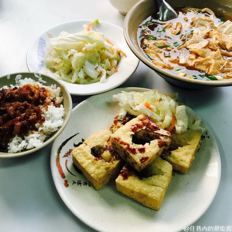【彰化好吃臭豆腐】美味平價的大埔臭豆腐|麻辣臭豆腐|宵夜|大埔路上排隊美食