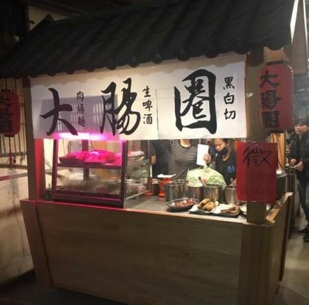 愛吃客吃宵夜 彰化黑白切 民族路上的【大腸圈】