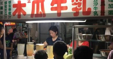 『鹿港第一市場裡的好滋味』來杯金龍木瓜牛乳配招牌土司(N訪)