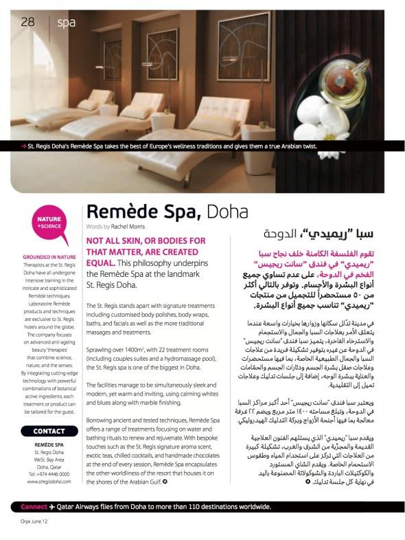 Remede Spa at St Regis Doha