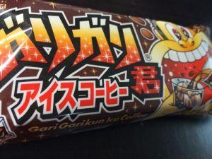 新発売《ガリガリ君 アイスコーヒー味》は某コーヒー店のフラペチーノを思わせる味で美味しかった!