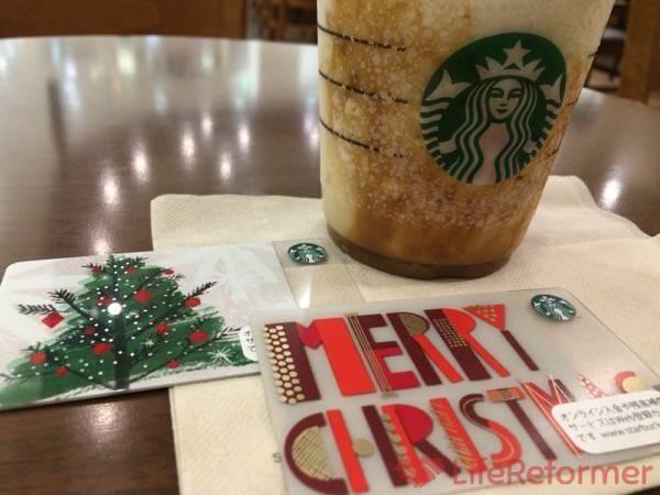 2015年クリスマススタバカード5