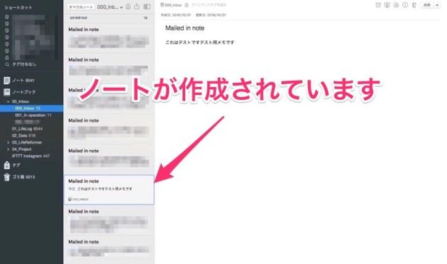 AppleWatchでメモにメッセージアプリ 5