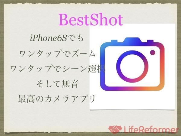 BestShot 1