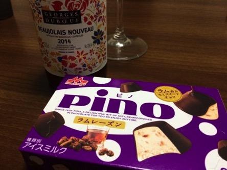 ピノ・ラムレーズンは大人の味でめっちゃ美味しいっす!【アイスレポ】