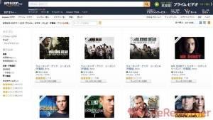 Amazonプライムビデオは有料会員にとって神特典だ!!レンタルビデオ店は潰れるんじゃないの!?あの映画やドラマが見放題だよ!