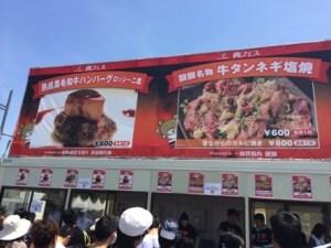 食欲の秋にピッタリのイベントがやってきたぞ!!#七ブ侍 #土曜日 #イベント