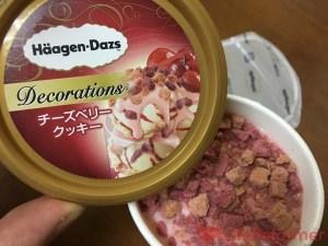 """""""まるできゃりーぱみゅぱみゅさんがアイスになったみたい!""""と思っちゃうほどに可愛いアイス♪ハーゲンダッツ『デコレーションズ チーズベリークッキー』オススメされた食べ方で食べてね!"""