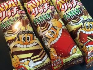 『ガリガリ君リッチ ティラミス』冬でも美味しいガリガリ君!久しぶりの新商品はティラミス味と言うよりココアの味!?