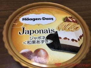 これぞ日本の味!世界に誇れる和のアイスだ!!『ジャポネ〈和栗あずき〉』ジャポネ第5弾は本当に凄いぞ!