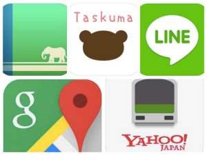 2014年最後にiPhoneのアプリを5つしか残せないとしたら何を残す?