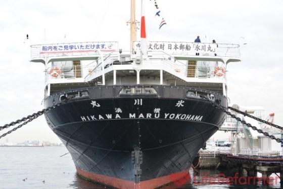 日本郵船の『氷川丸』の船内見学をして自分も『氷川丸』のようになりたいと思った【週刊LR】2016年12月4日