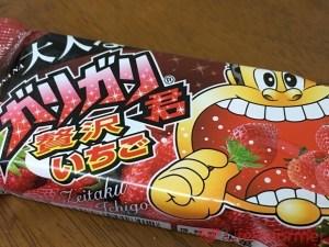 ただ甘いだけでなく大人な甘酸っぱさを味わいたい方にオススメ!シリーズ第5弾『大人なガリガリ君 贅沢いちご』赤城乳業