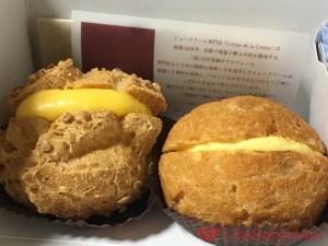 京都のシュークリーム専門店『クレーム デ ラ クレーム』のシュークリームが六本木ヒルズで買える!間違いなく喜ばれる手土産です!