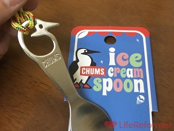 チャムス アイスクリームスプーン 4