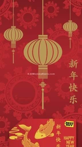 ChineseNewYear_CARD-286×650