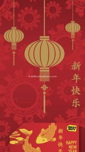 ChineseNewYear_CARD-286×650