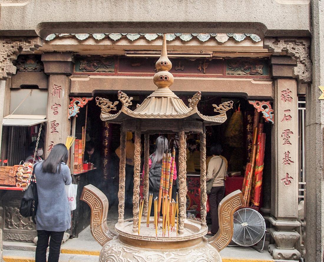 Discover Macao
