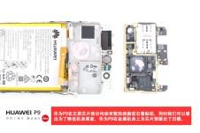 Huawei-P9-teardown_13