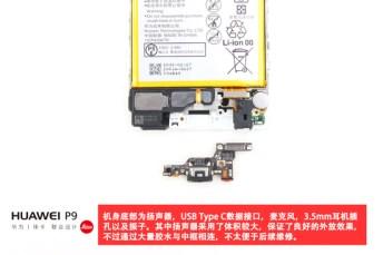 Huawei-P9-teardown_16