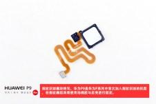Huawei-P9-teardown_8