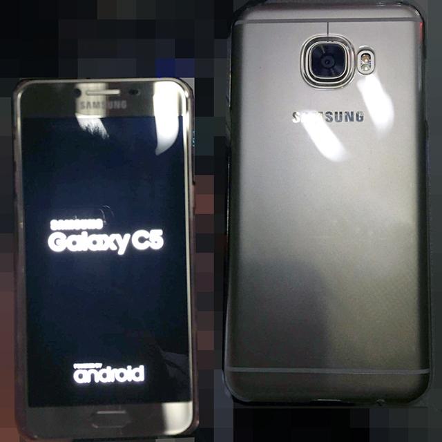 Galaxy C5 1