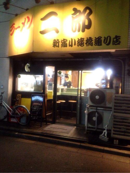 ちょっと他店よりも甘めな設定!「ラーメン二郎新宿小瀧橋通り店」で小ラーメン野菜多めを食べた!