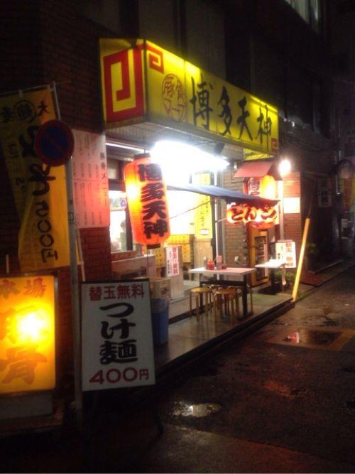 ワンコイン以下で食べれてさらに替え玉1玉無料!「博多天神 新宿西口店」で価格破壊のつけ麺を食べた!