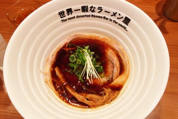 【ラーメン大好き小泉さん実在店行脚】大阪編vol.2「人類みな麺類」のmicro