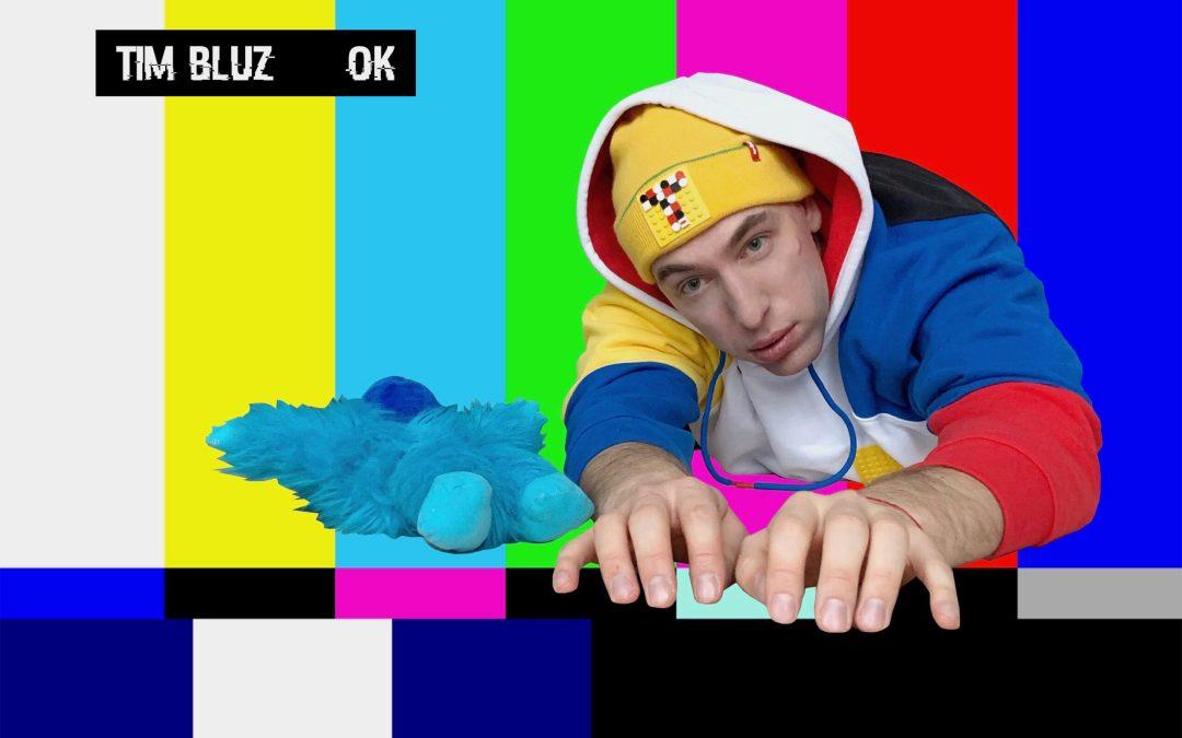 Tim Bluz приглашает встречать год голубой обезьяны под новый трек