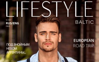 Ловим летнюю волну с новым выпуском Lifestyle Baltic