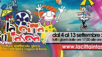 La città in tasca: dal 4 settembre 10 giorni di cultura, arte e gioco a misura di bambino
