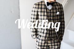 カジュアル新郎衣装|ノーカラースーツ