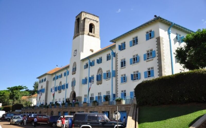 Makerere University Marketable Courses