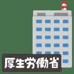 障害者4000人採用 相当困難 中央省庁【障害者水増し問題】の論戦