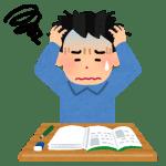 初の障害者選考試験 国家公務員試験 課題処理例題.1解いてみた!