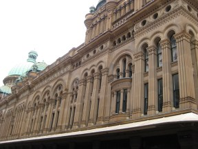 One side of the Queen Victoria Building - a posh mall as famous for its architecture as it's mondo expensive stores