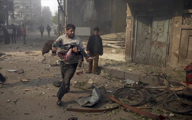amaxoi-syria