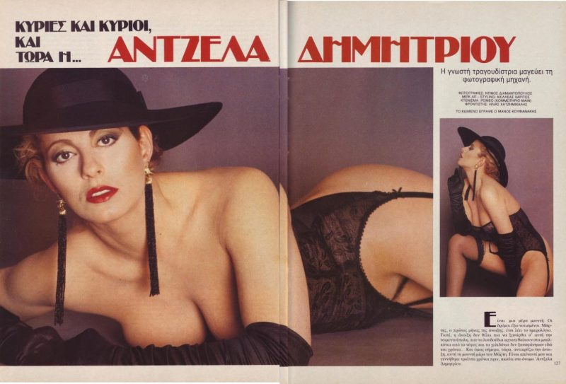 antzela dimitriou hot 20