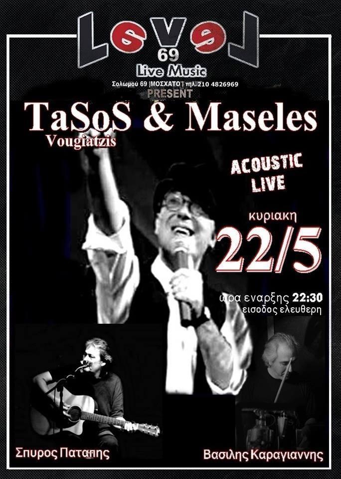 tasos-vougiatzis-live