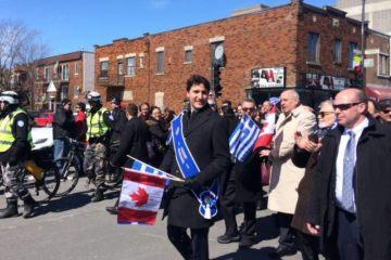 Καναδός Πρωθυπουργός