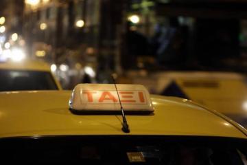 δολοφονία του ταξιτζή