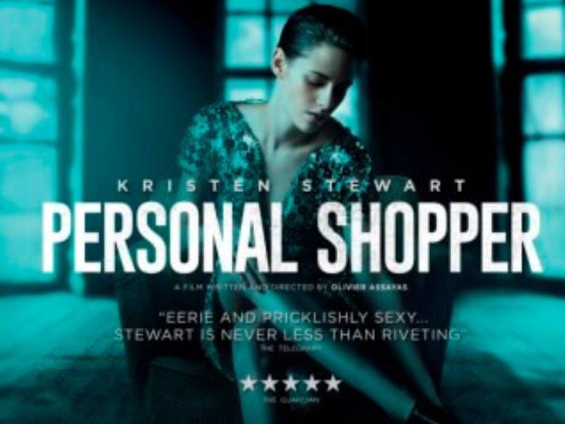 βοηθός (Personal Shopper)