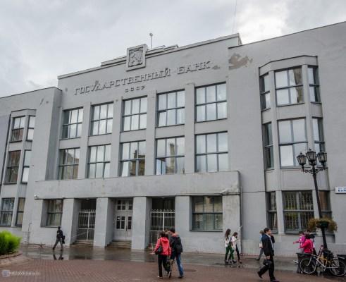 Советское здание банка